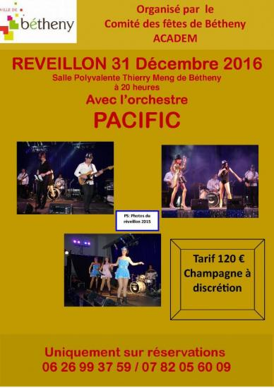 affichereveillon31dec2016  (2)